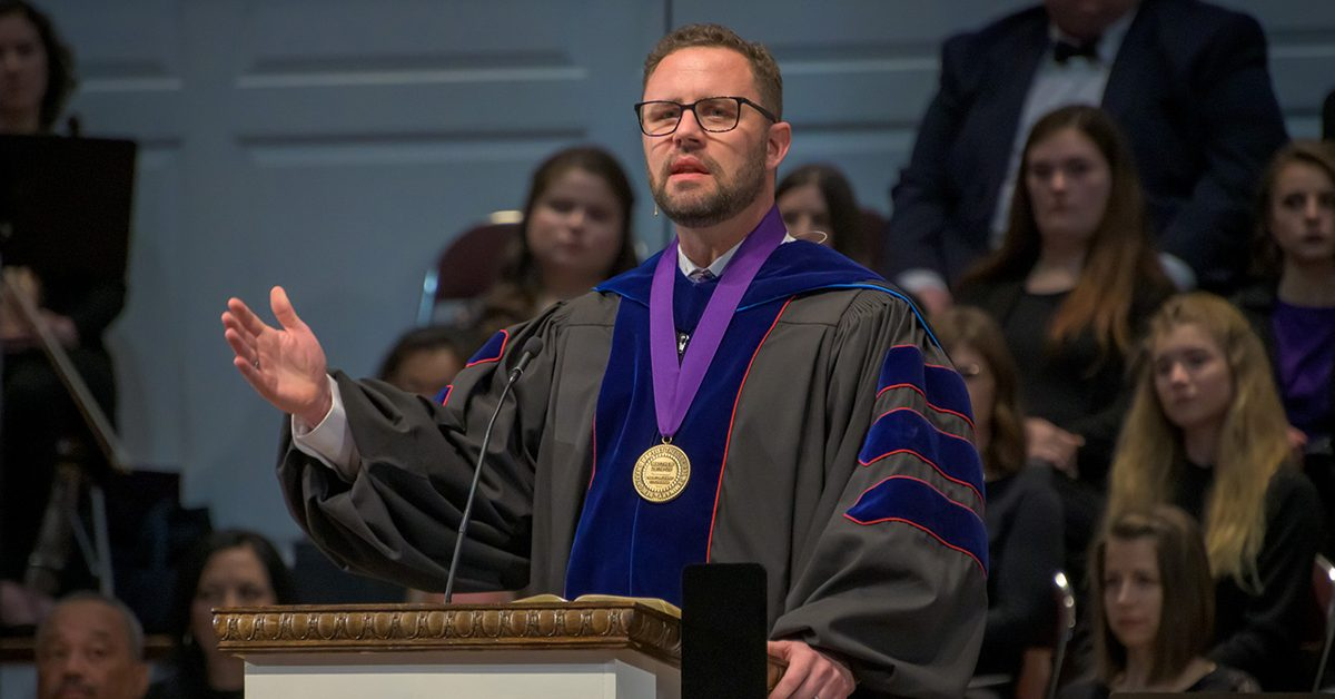 Dr. Dew's Inauguration